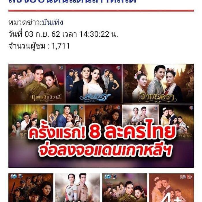HOT: 8 siêu phẩm của đài CH3 được phát sóng trên đài cáp ở Hàn Quốc