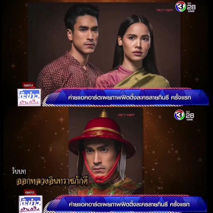 Hé lộ tạo hình các nhân vật và nội dung phim Lai Kinaree Thái Lan (5)