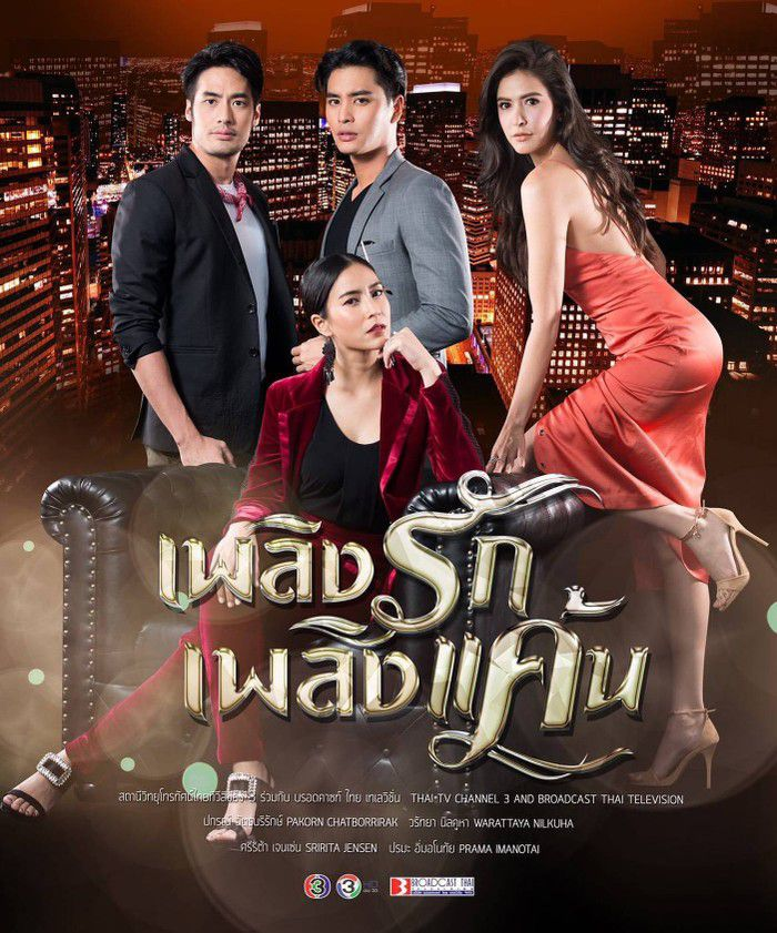 Phim Lửa yêu lửa hận Thái Lan tung loạt drama đánh ghen thả thính (1)