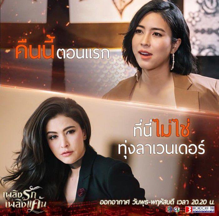 Phim Lửa yêu lửa hận Thái Lan tung loạt drama đánh ghen thả thính (9)