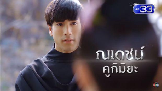 Vì Sao Đưa Anh Tới bản Thái tung trailer & ấn định ngày lên sóng (1)