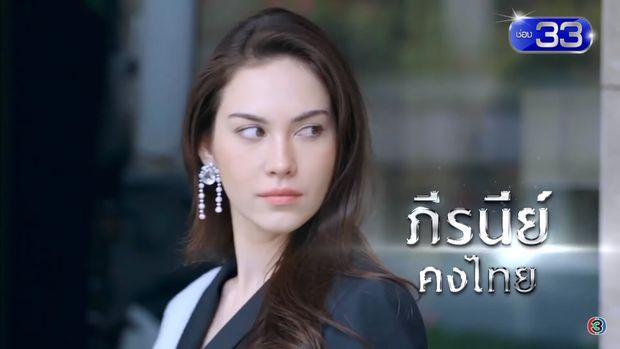 Vì Sao Đưa Anh Tới bản Thái tung trailer & ấn định ngày lên sóng (2)