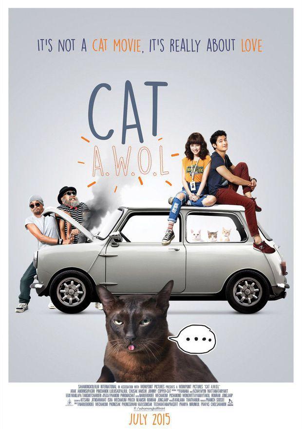 Top 5 phim điện ảnh Thái Lan siêu cấp đáng yêu cho ngày mưa buồn (1)