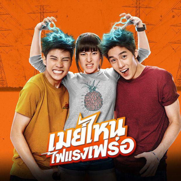 Top 5 phim điện ảnh Thái Lan siêu cấp đáng yêu cho ngày mưa buồn (4)