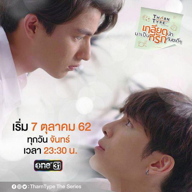 5 phim đam mỹ Thái Lan đổ bộ tháng 10 cho hội hủ nữ thưởng thức (1)