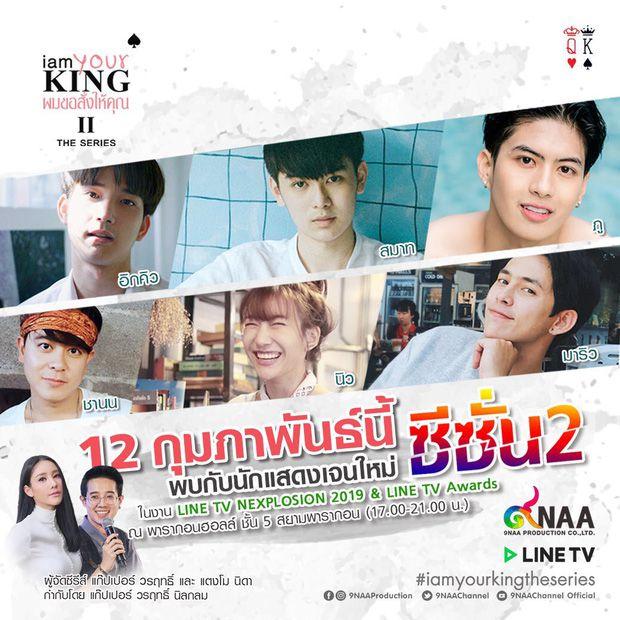5 phim đam mỹ Thái Lan đổ bộ tháng 10 cho hội hủ nữ thưởng thức (8)