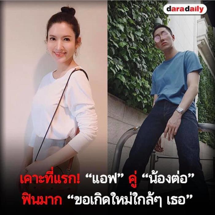 Chiêu bài mới của phim Thái: Đàn chị gạo cội đóng cặp với nam diễn viên đàn em (9)
