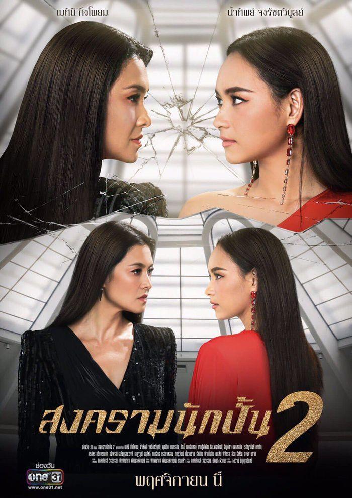 Nóng: Phim Cuộc chiến Producer 2 chính thức lên sóng tháng 11/2019 (3)