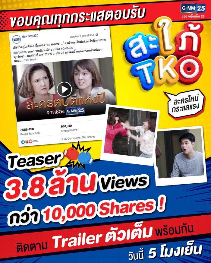 Phim Nàng dâu TKO Thái Lan: Cuộc chiến giữa mẹ chồng và nàng dâu võ sĩ (7)