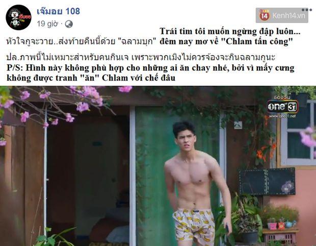 """Tập 8 Yêu Chàng Cấp Cứu gây bão MXH với cảnh """"Chlam quần chuối"""" (5)"""