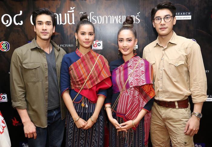 Thầy lang trúng mánh: Phim truyền hình Thái đầu tiên có mặt trên Netflix (9)