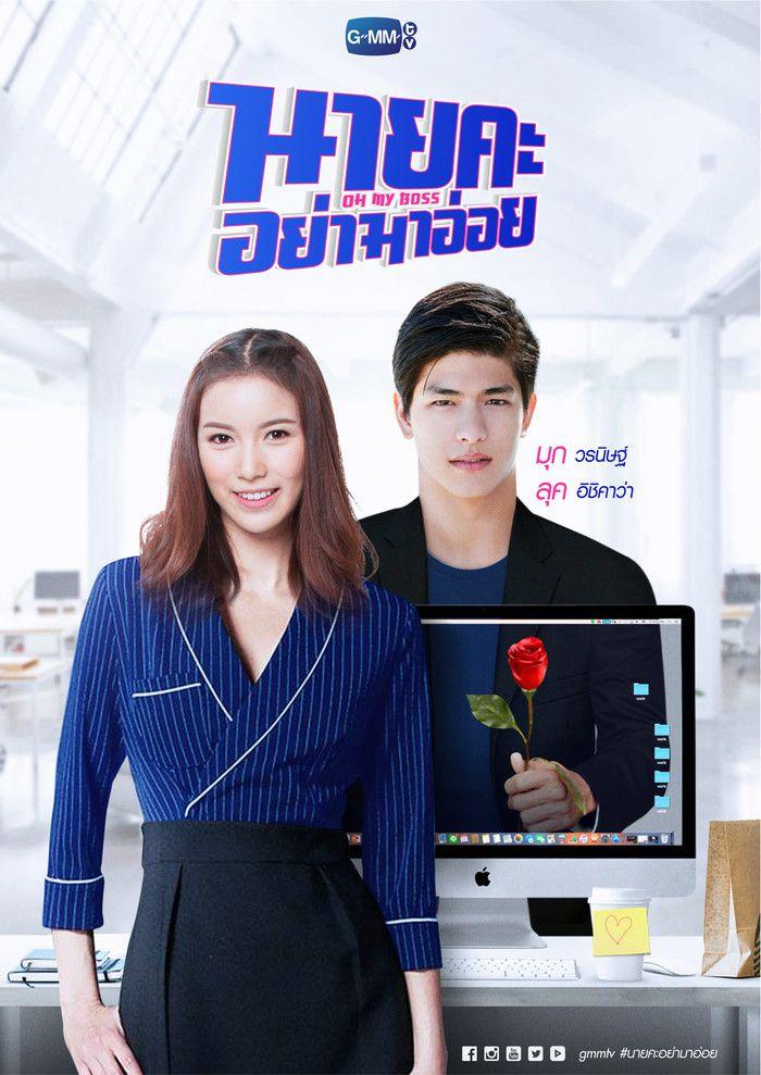 Top 6 phim ngôn tình Thái Lan hay nhất của GMM TV lên sóng năm 2020 (4)