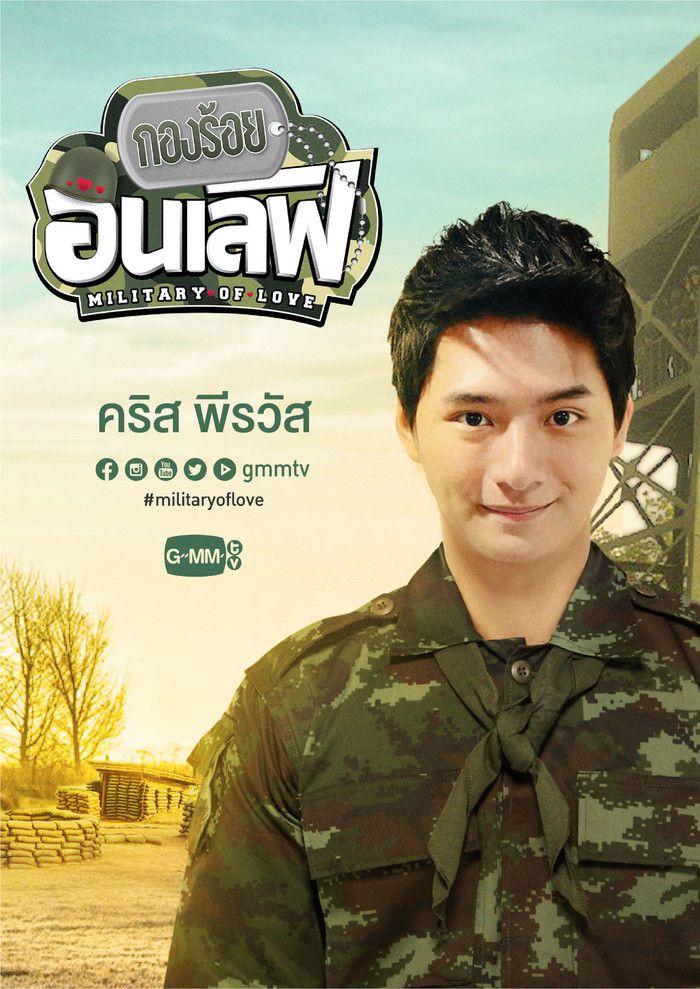 Top 6 phim ngôn tình Thái Lan hay nhất của GMM TV lên sóng năm 2020 (5)