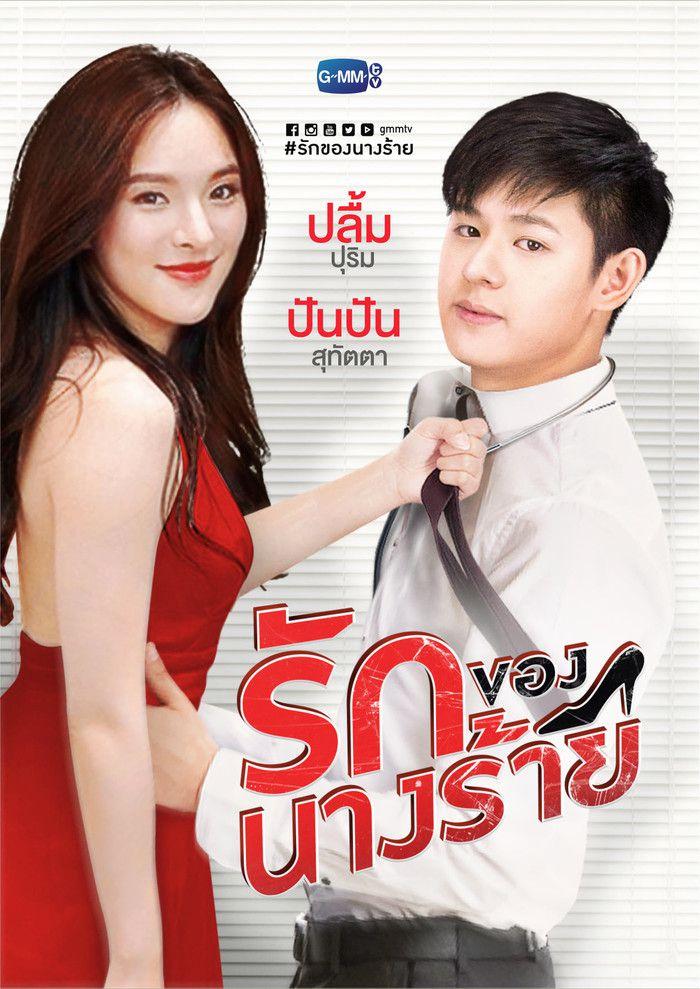 Top 6 phim ngôn tình Thái Lan hay nhất của GMM TV lên sóng năm 2020 (7)