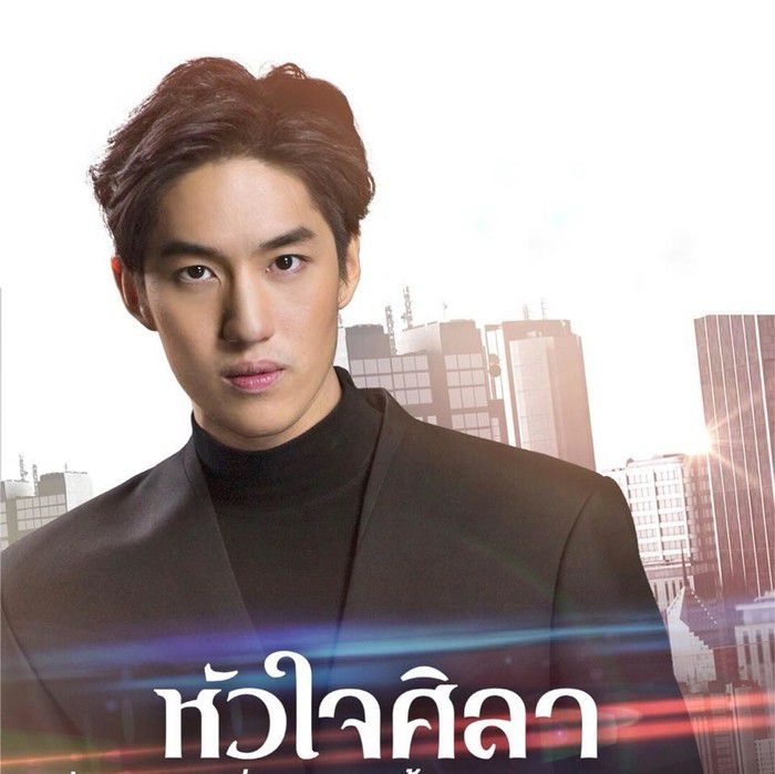 Tor Thanapob và Film Thanapat: Ai là số 1 của channel ONE31 2019? (5)