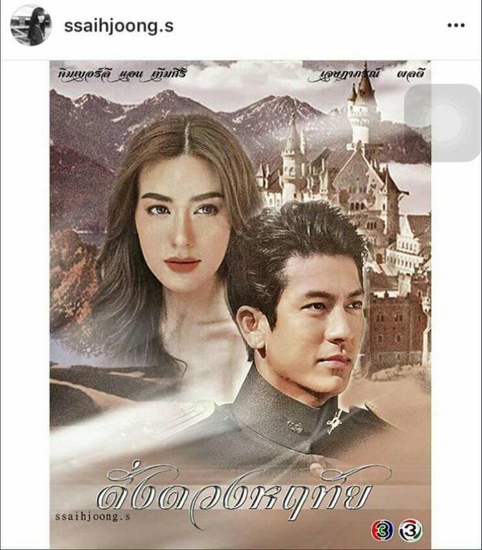 Và đây là 3 phim Thái Lan của đài 3 chuẩn bị lên sóng cuối năm 2019 (12)