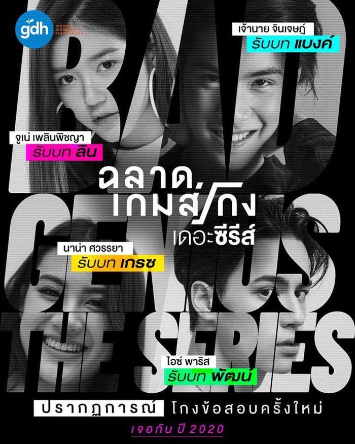 Và đây là 4 phim Thái của GDH lên sóng cuối năm 2019 đầu năm 2020 (1)