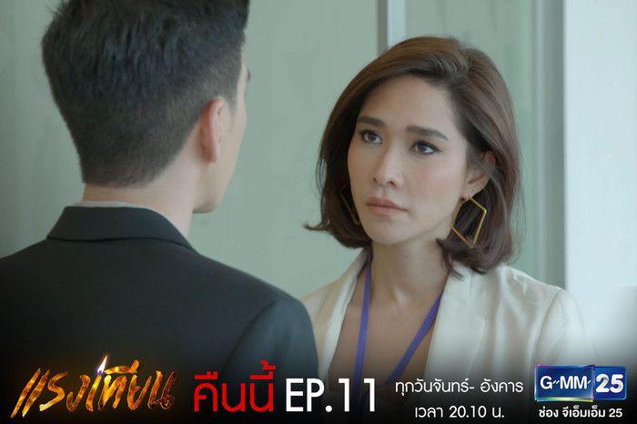 Xếp hạng phim truyền hình Thái Lan trên toàn quốc ngày 7/10/2019 (10)