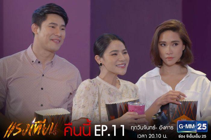 Xếp hạng phim truyền hình Thái Lan trên toàn quốc ngày 7/10/2019 (11)