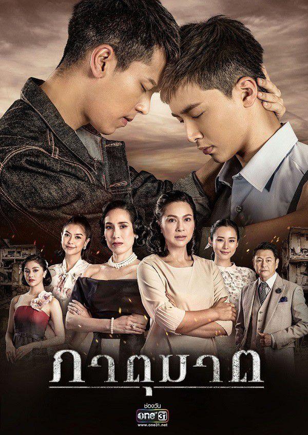 Xếp hạng phim truyền hình Thái Lan trên toàn quốc ngày 7/10/2019 (3)