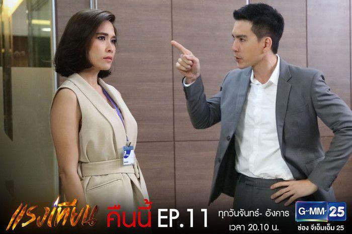 Xếp hạng phim truyền hình Thái Lan trên toàn quốc ngày 7/10/2019 (9)