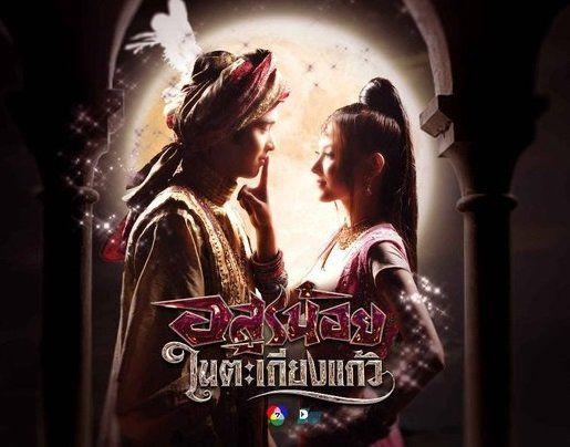 5 vai diễn ấn tượng & ghi dấu ấn sâu đậm nhất của Baifern Pimchanok (4)