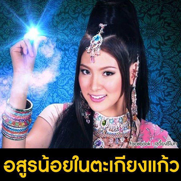 5 vai diễn ấn tượng & ghi dấu ấn sâu đậm nhất của Baifern Pimchanok (5)