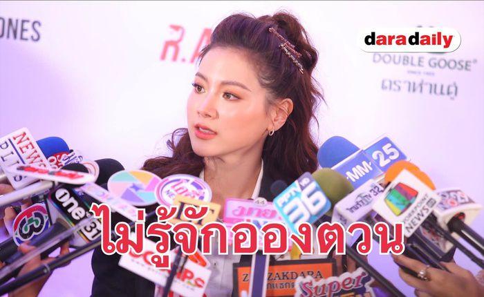 """Baifern Pimchanok và """"bạn thân"""" Nine Naphat tái hợp trong phim mới (5)"""