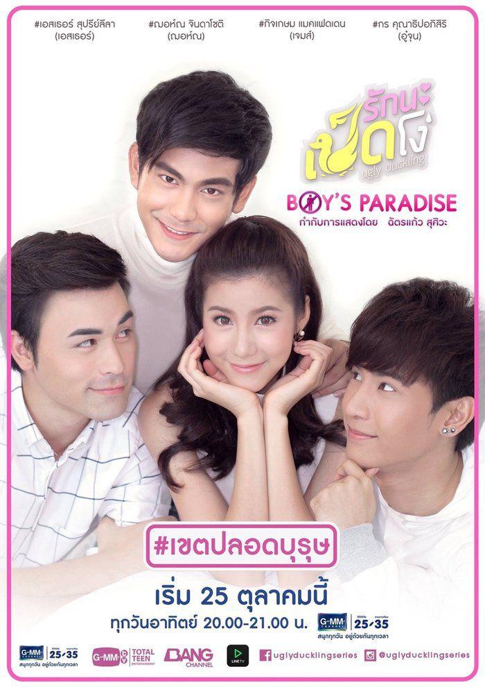 HOT: 8 phim truyền hình Thái Lan của GMM TV đã có mặt trên Netflix (8)