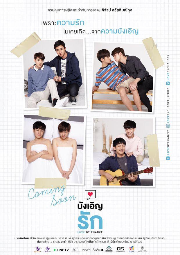 Love By Chance 2 chuẩn bị ra mắt nhưng lại vắng Saint Suppapong (2)