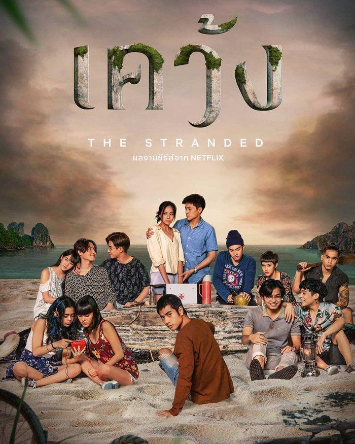 """Profile dàn diễn viên phim truyền hình kinh dị Thái Lan """"Mắc kẹt"""" (1)"""