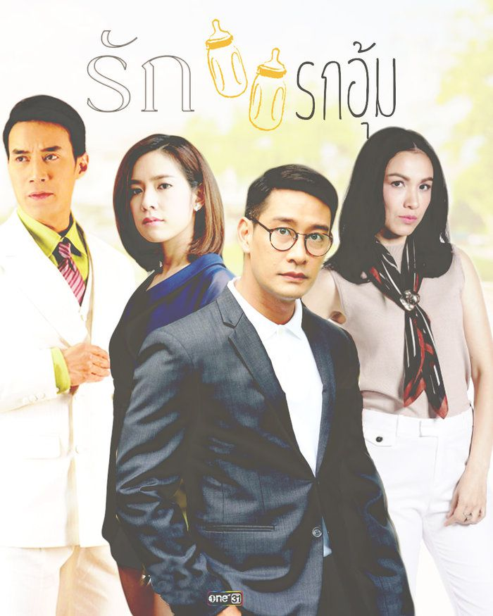 Tổng hợp 14 phim Thái của đài ONE 31 lên sóng cuối 2019 & đầu 2020 (13)