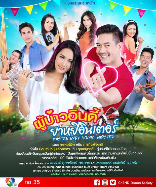 Top 5 phim Thái có rating cao nhất 2019 gây bất ngờ vì thiếu 2 bom tấn (1))