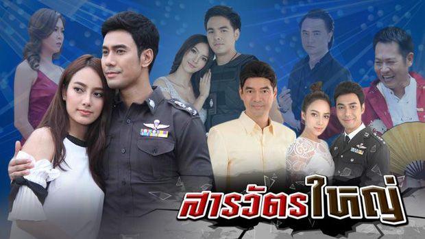 Top 5 phim Thái có rating cao nhất 2019 gây bất ngờ vì thiếu 2 bom tấn (3)