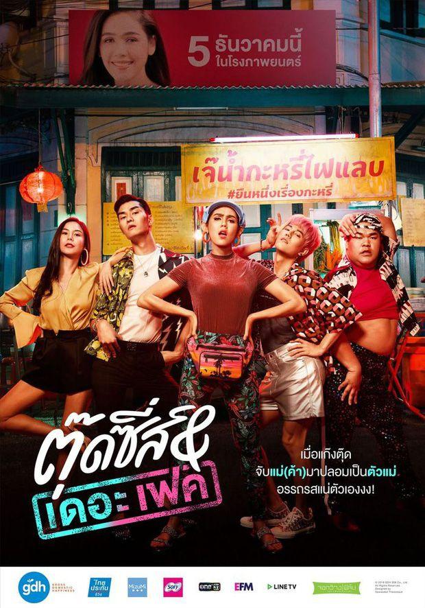 5 phim Thái Lan lên sóng tháng 12/2019, mọt đặt gạch hóng bộ nào? (1)