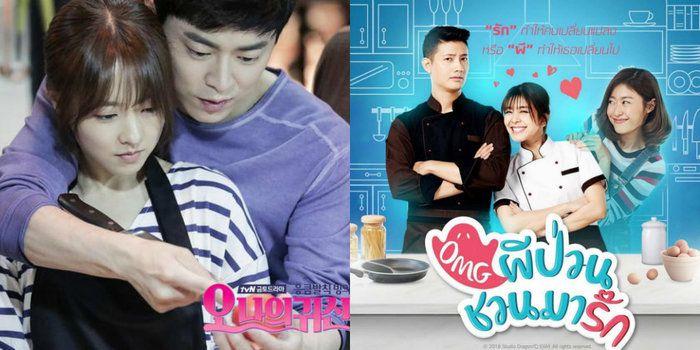8 phim Thái được làm lại từ phim Hàn, bộ nào remake tốt nhất? (6)