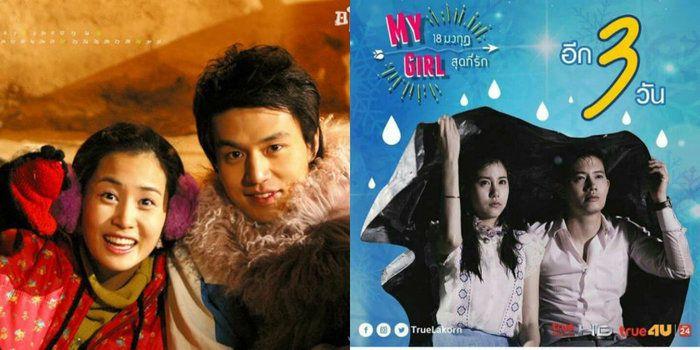 8 phim Thái được làm lại từ phim Hàn, bộ nào remake tốt nhất? (8)