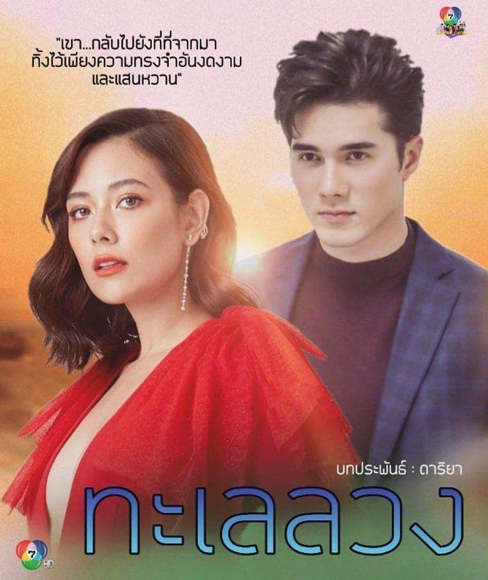 Mik Thongraya đóng cặp cùng Sammy Cowell trong phim mới Talay Luang (1)