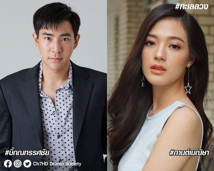 Mik Thongraya đóng cặp cùng Sammy Cowell trong phim mới Talay Luang (2)