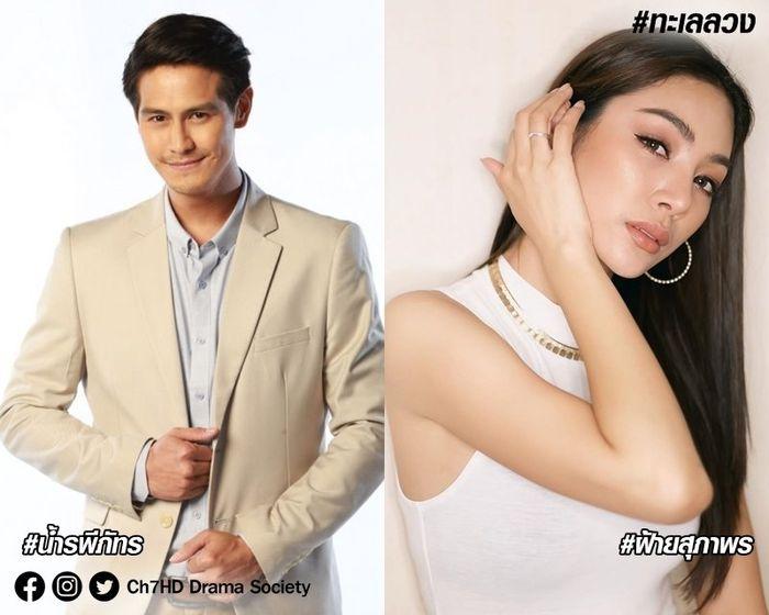 Mik Thongraya đóng cặp cùng Sammy Cowell trong phim mới Talay Luang (3)