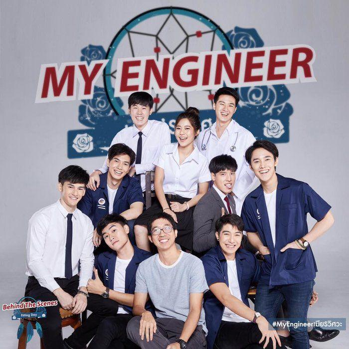 """Phim đam mỹ My Engineer tung trailer """"thả thính"""" mùa Valentine 2020 (1)"""