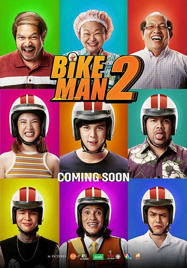 Phim Thái tháng 1 năm 2020: Loạt bom tấn với dàn trai xinh gái đẹp chào làng (5)
