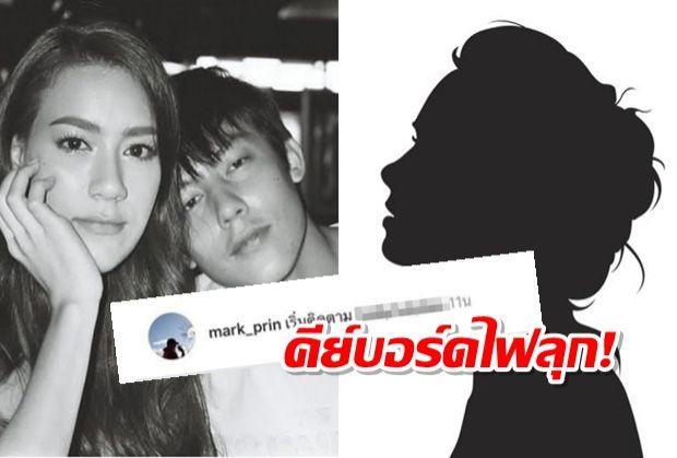 Showbiz Thái 2019: Điểm lại những sự kiện nổi bật và gây chấn động nhất (11)