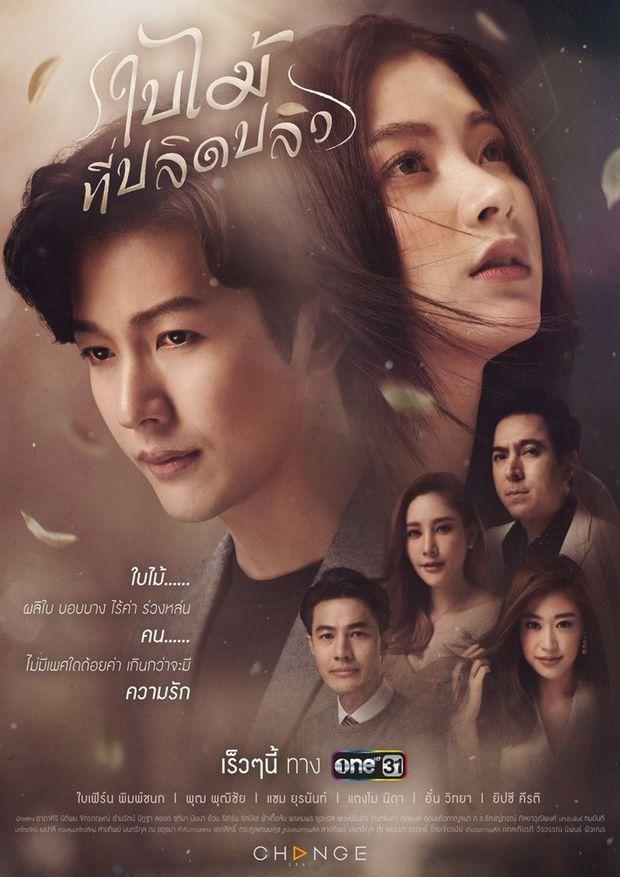 Showbiz Thái 2019: Điểm lại những sự kiện nổi bật và gây chấn động nhất (17)