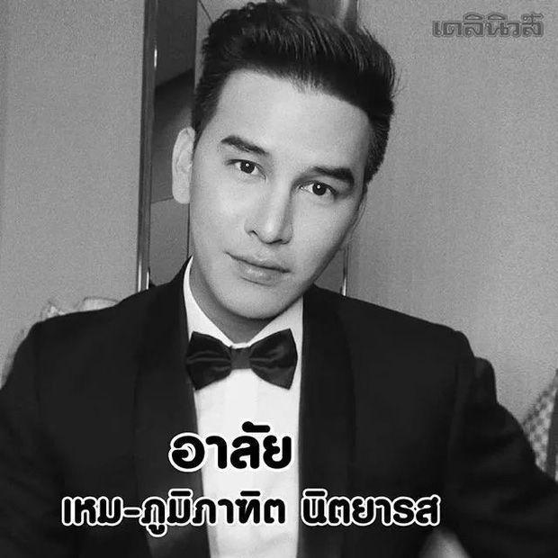 Showbiz Thái 2019: Điểm lại những sự kiện nổi bật và gây chấn động nhất (4)
