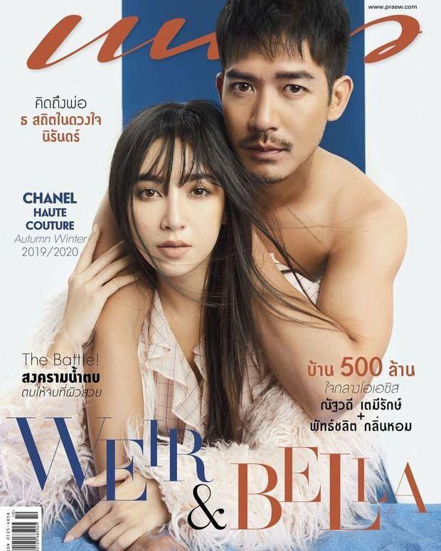 5 cặp đôi nổi tiếng nhất nhì showbiz Thái yêu mãi không chịu cưới (11)