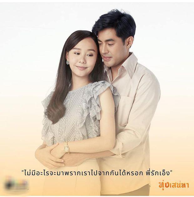 Phim Thái Lan tháng 2/2020: Thể loại tình cảm lãng mạn lên ngôi (6)