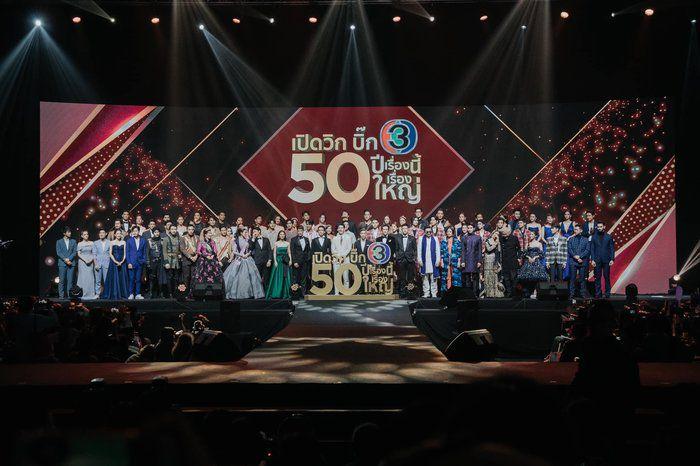 Poster & trailer 12 bộ phim Thái của đài TV3 lên sóng 2020 nửa đầu năm (1)