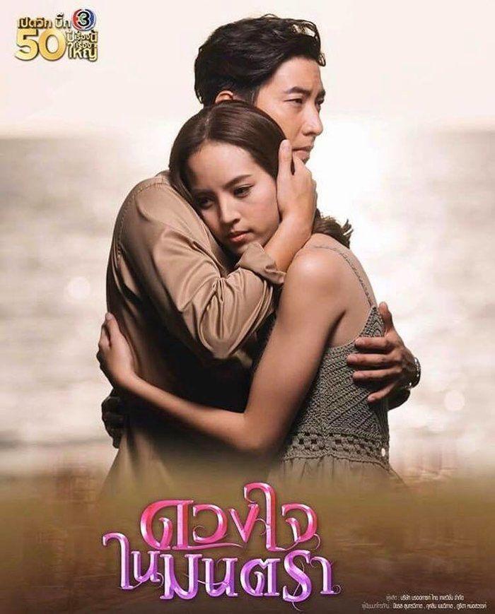 Poster & trailer 12 bộ phim Thái của đài TV3 lên sóng 2020 nửa đầu năm (11)