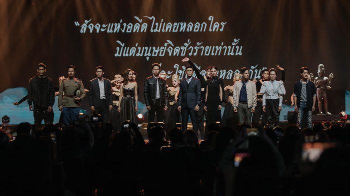 Poster & trailer 12 bộ phim Thái của đài TV3 lên sóng 2020 nửa đầu năm (4)